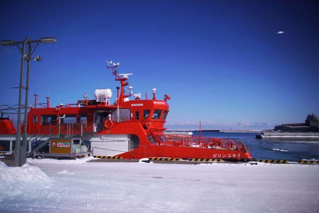 """Icebreaking ship """"Garinko"""", Monbetsu, Hokkaido"""