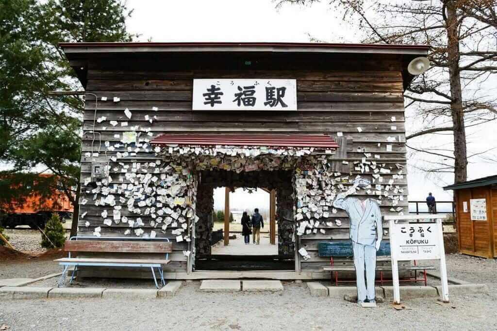 Kofuku Station in Obihiro, Hokkaido = Adobe Stock