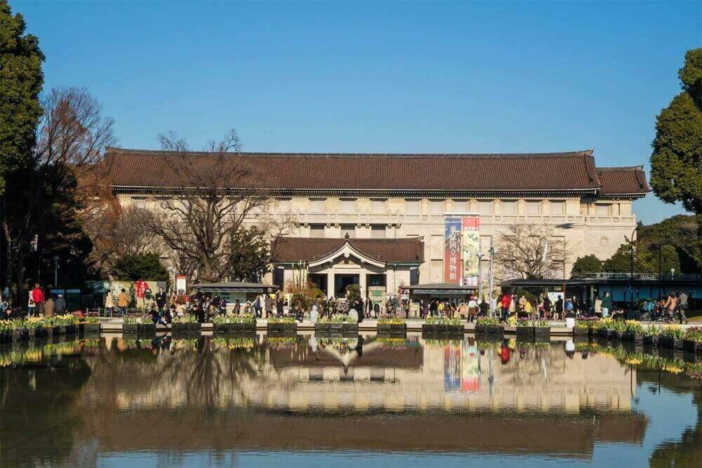 Tokyo National Museum in Tokyo, Japan = Shutterstock