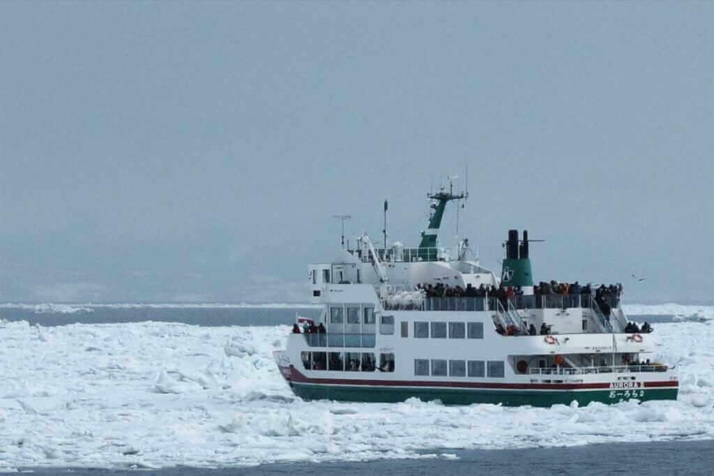 """Icebreaking ship """"Aurora"""", Abashiri, Hokkaido"""