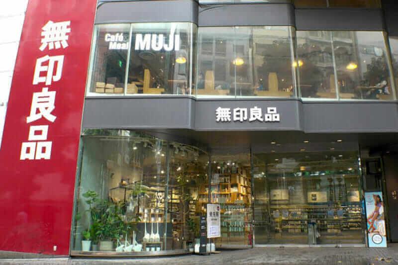 View of MUJI store, Tokyo = shutterstock