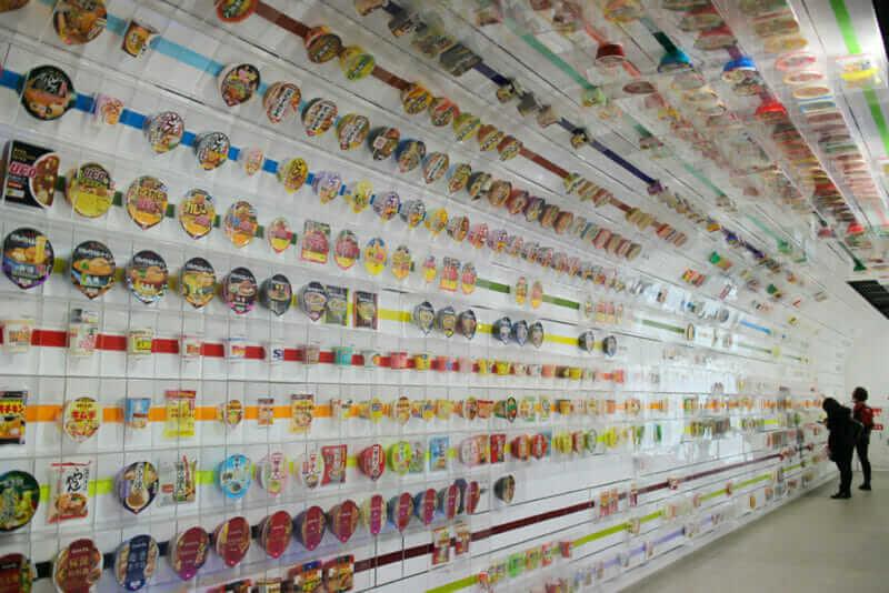 """Cupnoodles Museum Osaka Ikeda"" near Ikeda Station = shutterstock"