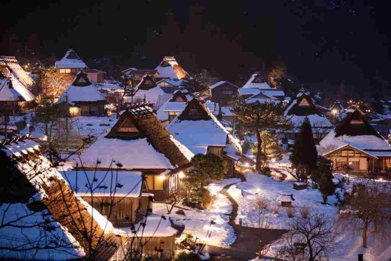 Miyama Kayabukinosato Kyoto Japan,Winter = shutterstock
