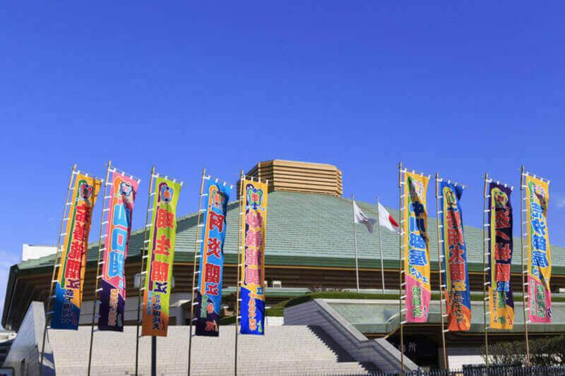 Ryogoku Kokugikan, также известный как Ryougoku Sumo Hall, является крытой спортивной ареной, расположенной в районе Йокоами в Сумиде