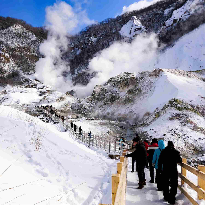 The Jigokudani in Noboribetsu Onsen، Hokkaido = Shutterstock 2