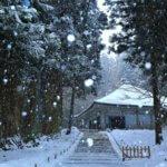 Chusonji in winter, Hiraizumi, Iwate Prefecture = Shutterstock 1