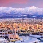 Vast landscape of Hokkaido in winter = Shutterstock 1