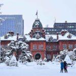 View of the Former Hokkaido Government Office in Sapporo, Hokkaido, Japan = Shutterstock