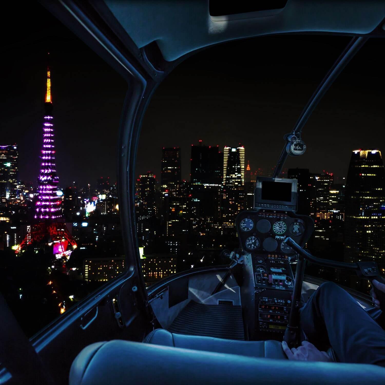 Tokyo seen from the sky = Shutterstock