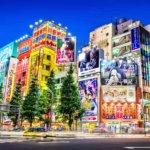 Улицы Акихабара в Токио, Япония = Shutterstock 1